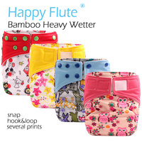 Happy FLute Bamboo AIO Heavy Wetter Snap Cloth Diaper Onesize Bamboo Cotton Inner With Two Bamboo