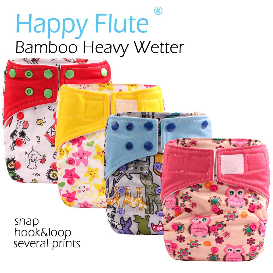 (5 unids/lote) HappyFlute OS Bambú AI2/Heavy Wetter OS Pañal de Tela, bambú interior con dos de bambú insertos, encaja 3-15 kg bebé