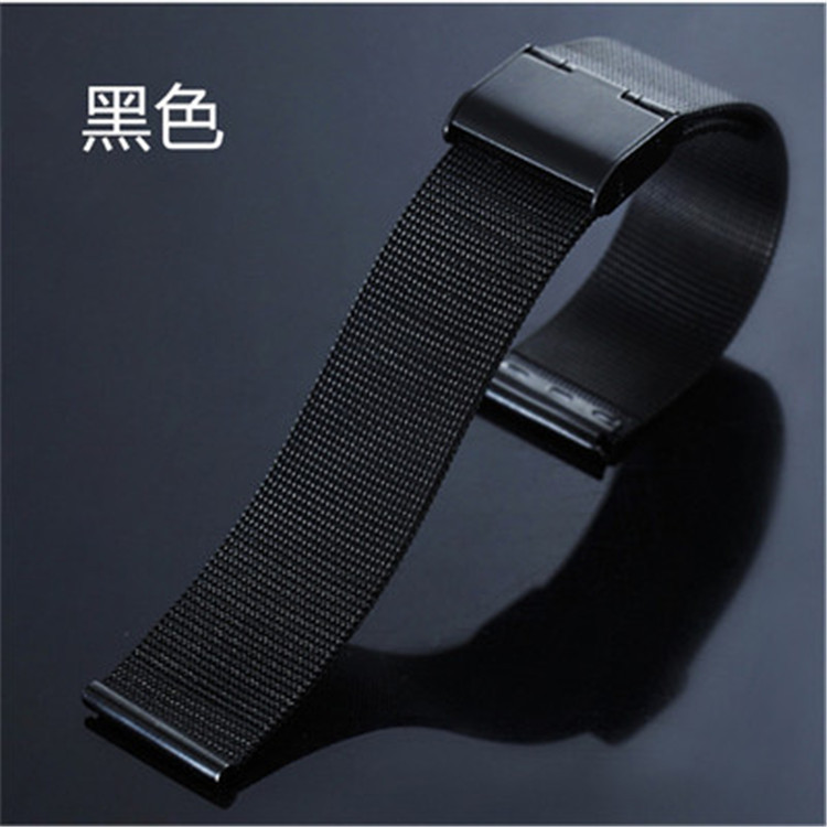 0 4 Line Milanis stainless steel strap men and women ultra thin braided mesh strap smart watch belt accessories in Watchbands from Watches