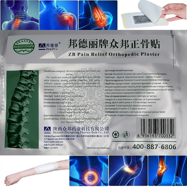 Ортопедический пластырь для облегчения боли в поясничном и Шейном отдела Спины, пластырь для снятия боли при ревматическом артрите, 100 шт./лот