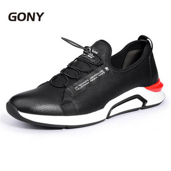 Brand New Men Genuine Leather Sports Shoes Height Increasing Sneakers With Invisible Elevator Insole