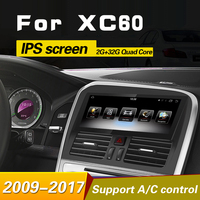 8.8 นิ้ว RAM2GROM32G Android 7.0 PX6 วิทยุสเตอริโอสำหรับ Volvo XC60 2009-2015 GPS Navigation สนับสนุน trip informaiton full touch