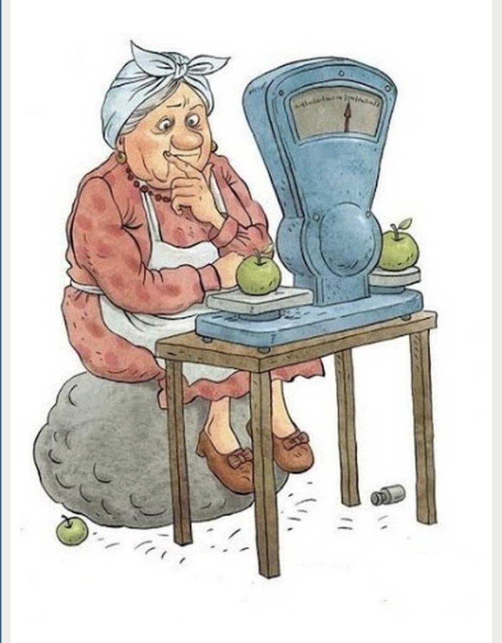 Старушки прикольные рисунки, открытки ягодами днем