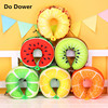 Fruit U Shaped Pillow Travel Watermelon Lemon Kiwi Orange Pillows Cushion Nanoparticles Neck Pillow Car Travel