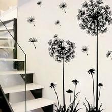 Горячие Черные Одуванчики для гостиной, спальни, настенные наклейки, домашнее украшение, настенные наклейки на стену