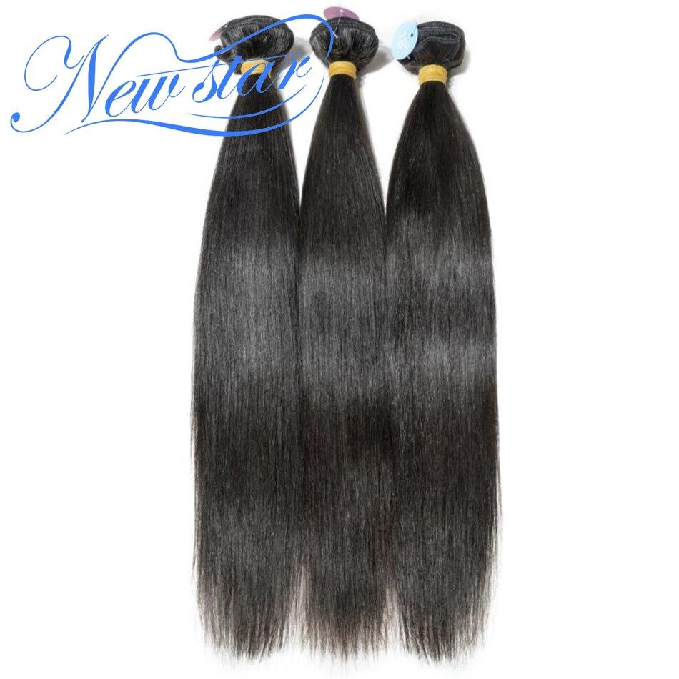 Бразильский Virgin натуральные волосы прямые стиль расширение 3 Связки сделки 100% необработанные нетронутыми кутикулы new star Длинные волосы тка...
