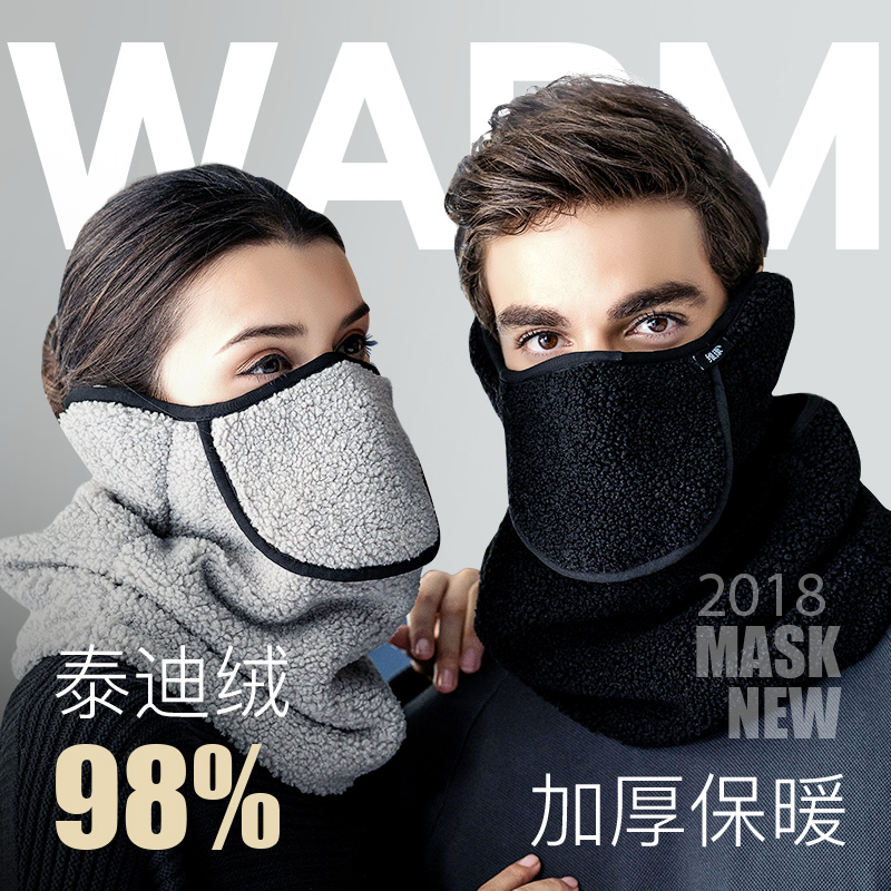 Wecan New Winter Mask Women Man Mask Facial Protective Allergy/Asthma/Travel/ Cycling Anti-Dust Mask dustproof warm winter cycling protective mask men s and women s whol
