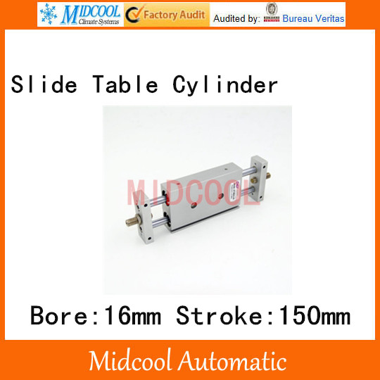 STMB slipway/cylinder double cylinder pneumatic components STMB16-150 bore 16mm stroke 150mm office kit plp10330