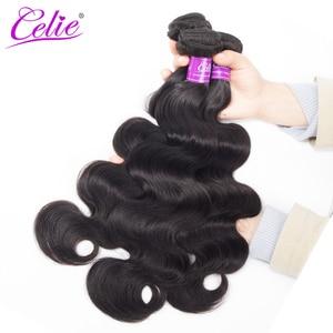 Image 5 - Волнистые человеческие волосы Remy, 3 пряди, 10  30 дюймов, пряди для наращивания