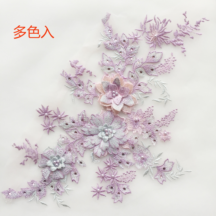 2 pcs lot 7 Colors 3D Bead Flower Lace Applique Dance Decoration Accessories Fabric Embroidery Lace Decors Wedding Dress DIY in Patches from Home Garden