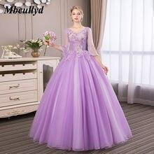3dc734d0159 Mbcullyd púrpura vestido de Quinceanera Vestidos 2019 nuevo elegante cuello  en V dulce 16 vestido largo Formal vestido de Vestid.