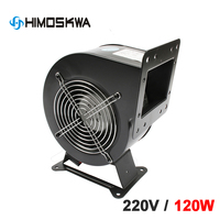 120W Small dust exhaust electric blower Inflatable model centrifugal blower air blower 130FLJ5 220V