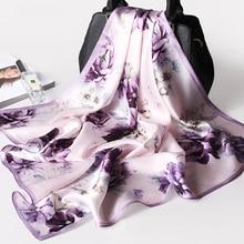 100% 純粋な絹のスカーフ高品質花プリントヘッドスカーフの女性のシルクサテンバンダナ 65 × 65 センチメートル正方形シルクスカーフ女性バンダナ