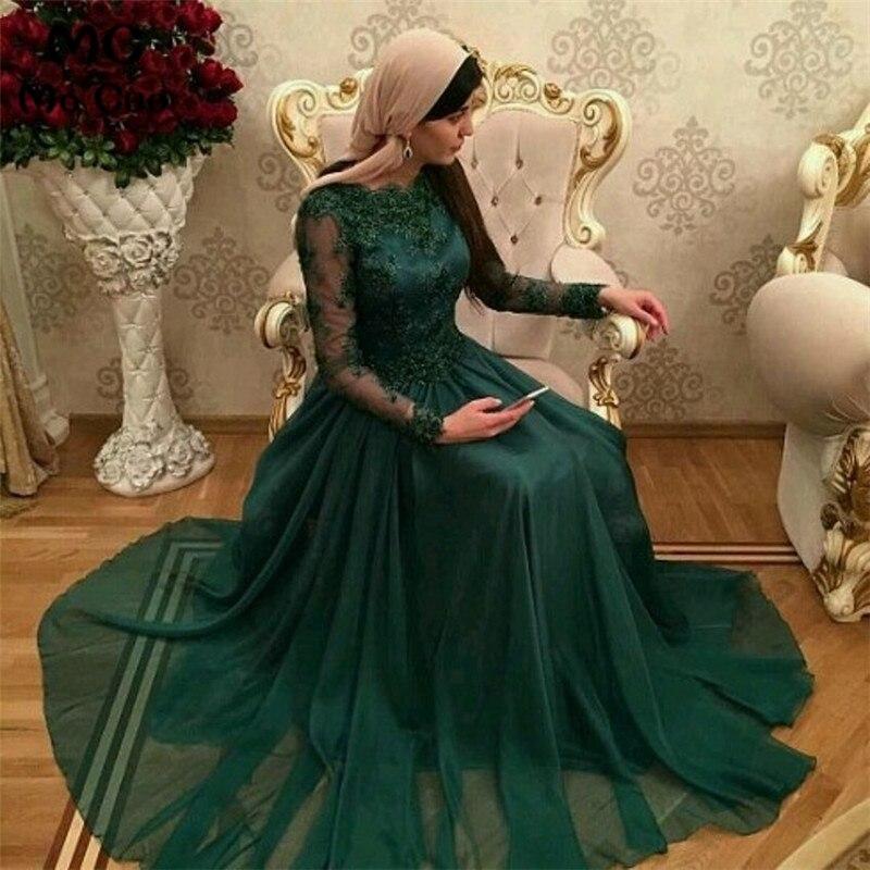 Vestidos De festa 2018 Dubai Dark Green Muslim Evening   Dresses   with long sleeves lace appliques   prom     dresses   A-Line formal gowns