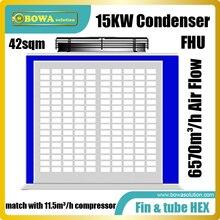 15KW коробка стиль конденсатор с u-образной катушкой отличный выбор для контроля температуры с воздушным охлаждением, такой масляный охладитель или жидкостный охладитель