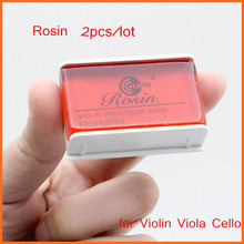 Violin Viola Cello String Bow Rosin Colophony Pitch Friction-increasing Resin for String Instrument 2pcs/lot
