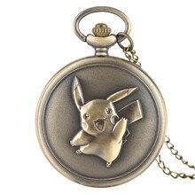Антикварные карманные часы милый покемон дизайн Пикачу Бронзовый Кварц Fob часы для мальчиков и девочек изысканный кулон подарок с ожерельем Chian
