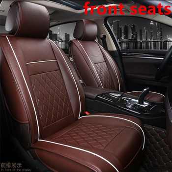 Universal Custom Leather Car Seat Cover For For Volkswagen