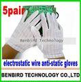 5 пара/лот противоскольжения Перчатки ESD PC Компьютер Рабочей работать с электростатическим проволоки ремонт антистатические перчатки инструмент YL4043