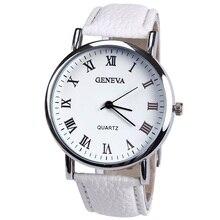 Новые Элегантные модные часы Для женщин маленький Римскими Цифрами Кварцевые Для мужчин Бизнес наручные часы Белый Уход за кожей лица студент часы Женева Стиль