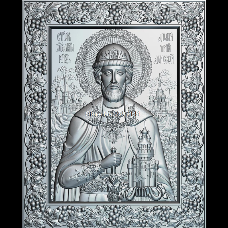 Holy Prince Dimitry Donskoy 3D Model Relief Figure STL Format Religion 3d Model Relief  For Cnc In STL File Format