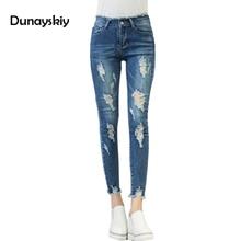 Casual Women Brand Vintage High Waist Skinny Denim Jeans Slim Sexy Ripped Pencil Jeans Hole Pants Female Trousers Dunayskiy