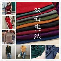 Autumn and winter high elastic double side corduroy men and women's corduroy undershirt fabric over a dress high collar fabric