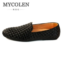 MYCOLEN High Quality Genuine Leather Men Loafers Fashion Slip-On Driving Shoes Men Woven Pattern Causal Flats Zapatilla Hombre