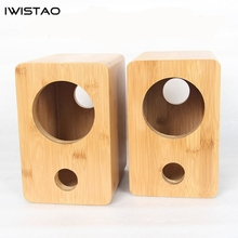 IWISTAO HIFI 4 Inches Full Range Speaker Empty Cabinet Inverted 1 Pair Finished Bamboo Wood for Tube Amplifier