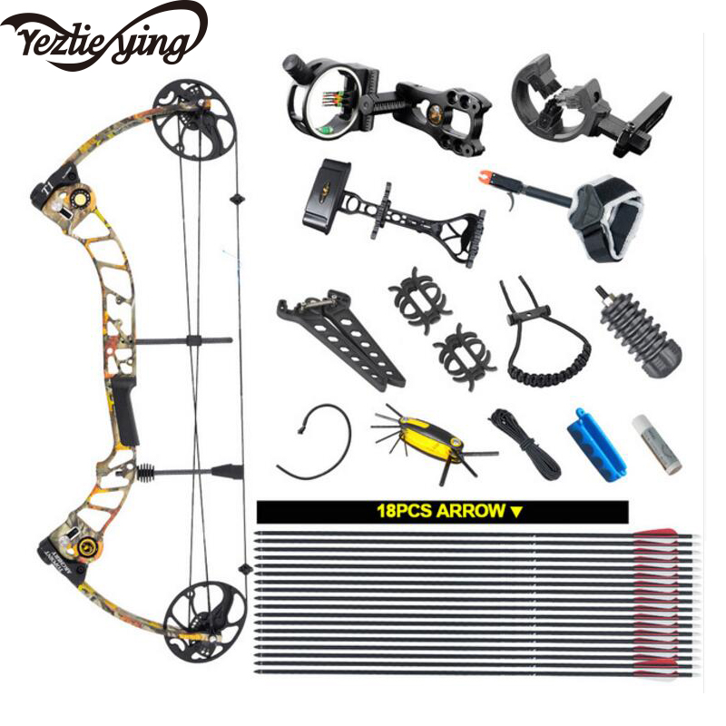 M1 Compound Bow Outdoor Recreational Sports Fitness Bows And Complete Supporting Facilities And Equipment