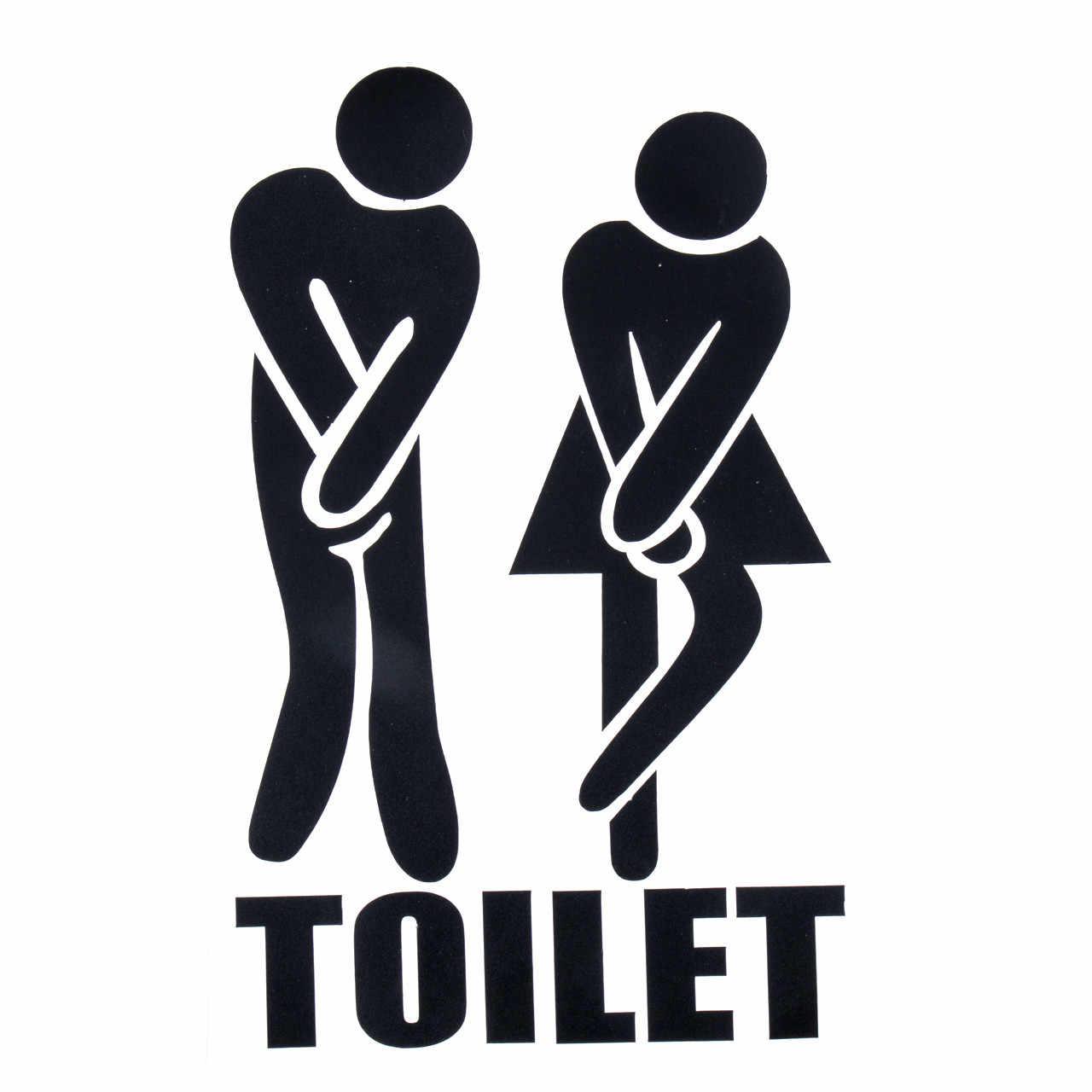 مرحاض مضحك مدخل تسجيل جدار ملصقا صائق القابلة للإزالة DIY المرحاض أبواب الحمامات ملصقات لمتجر مكتب فندق ديكور المنزل