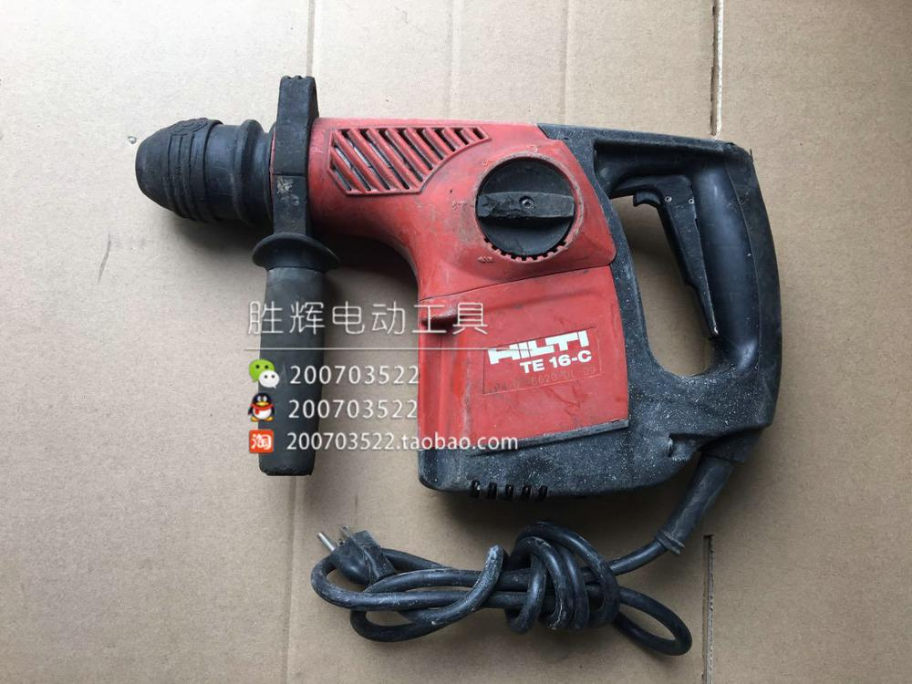 Wespro Power Tools Online Air Tools Electric Tools And Accessories