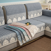 Modern corner sofa cover…