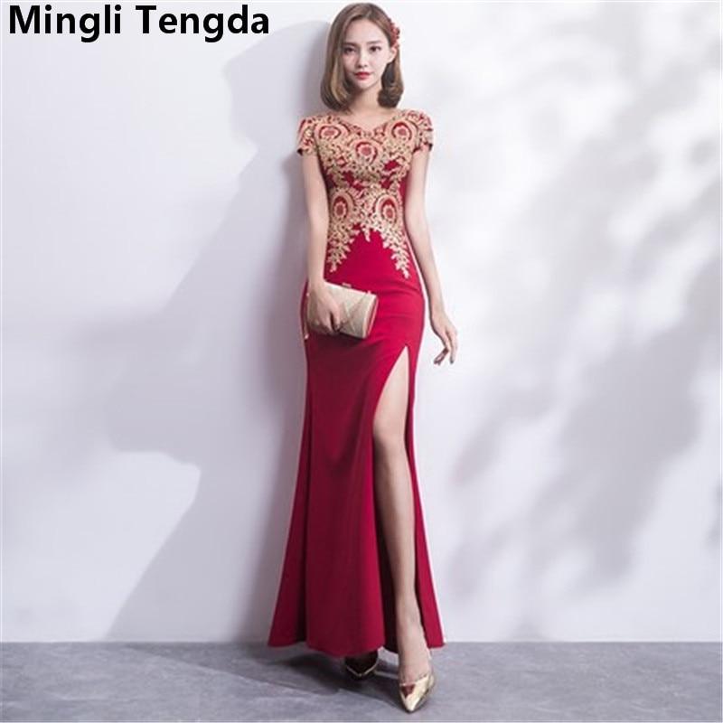 Robes de demoiselle d'honneur sirène de haute qualité robe longue robe élégante robe de demoiselle d'honneur col en V perles robe de demoiselle d'honneur Mingli Tengda