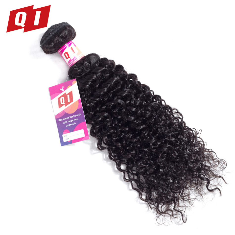 QI Hair Malaysian Kinky Curly Hair Extensions 8-26 Inches 100% Non Remy Human Hair Weave Bundles Natural Color Free Shipping