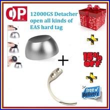 1pc Universal magnetic security tag removal + 1pc mini portable eas detacher hook key