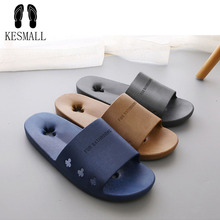 KESMALL Male drag beach slippers tide of male drag at home waterproof bathroom slippers men sandal size 40-45 2017 Fashion WS101