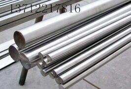 420/430/410 edelstahl eisenstange durchmesser 10mm/12mm/15/16/18/20 ...