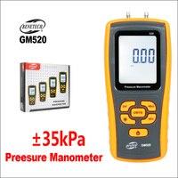 BENETECH манометр цифровой Ручной датчик давления в шинах дифференциальный тестер USB GM520 манометр