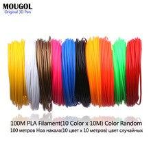 Original 100 Meters 10 Colors 1.75MM PLA Filament For 3D Printing Pen Threads Plastic Printer Consumables Kids Children Gift