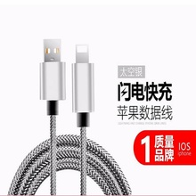 30CM/1M/2M 2.4A Aluminum Alloy Micro Usb Charger Cable Sync Data Transmission Charging Cable for Samsung S6 S5 S4 Note 5 Android