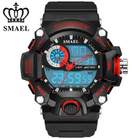 Newest SMAEL Analog LED Digit Sport Watches Men Waterproof S Shock Dual Time Casual Watches Military