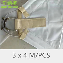 Customized 3 x 4 M Heavy duty Sun Shade Sail Arc edge with cable at & reinforcement patch strengthening belt corner