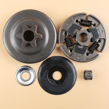CLUTCH ASSEMBLY / 3/8 6T DRUM w/ BEARING FIT STIHL 017 018 021 023 025 MS170 MS180 MS210 MS230 MS250 # 1123 640 2005