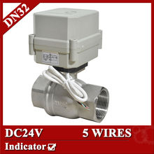 "1 1/4 ""acero Inoxidable 304 válvula eléctrica DC24V, DN32 válvula motorizada de 5 cables, válvula de bola eléctrica con señal de realimentación"