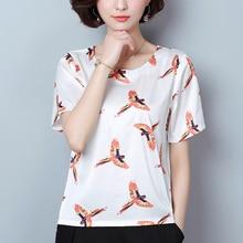 Plus Size Women's Clothing 2019 Summer New Short Sleeve Women Blouse O-Neck Bird Print Lady Chiffon Shirt Loose Fashion Causal cute plus size scoop neck bird pattern blouse for women