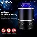 CHIZAO москитный убийца USB электрическая лампа-убийца комаров фотокатализатор бесшумный свет Светодиодная ловушка для насекомых Zapper ловушка ...