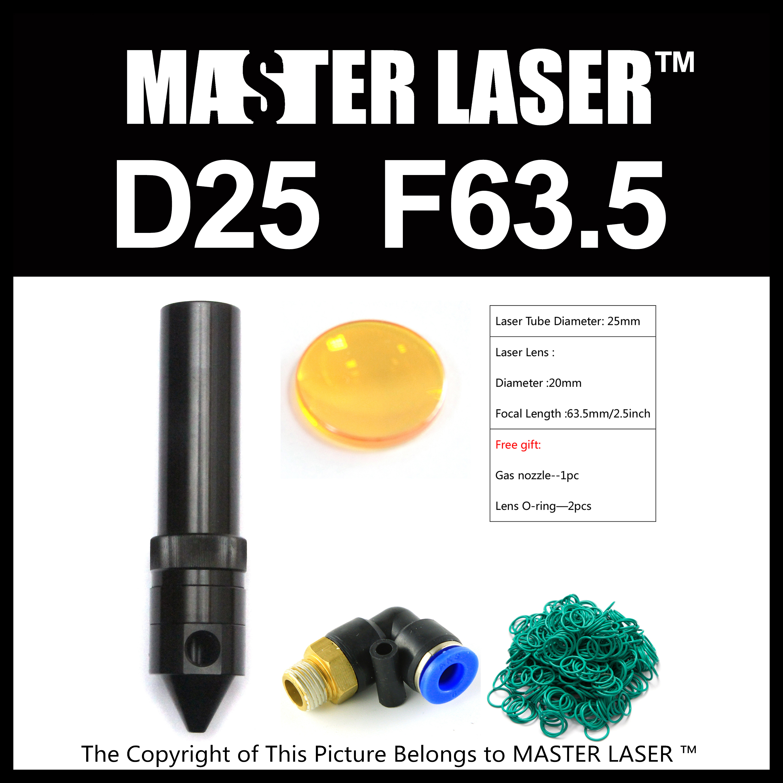 Dia20mm FL63.5mm Focus Lens D25mm Laser Head Tube for CO2 Laser Cutting Machine cvd znse co2 laser focus lens with diameter 18mm focus length 38 1mm thickness 2mm