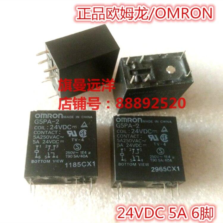 1pcs OSA-SS-224DM3 ORIGINAL 24VDC Power Relay NEW