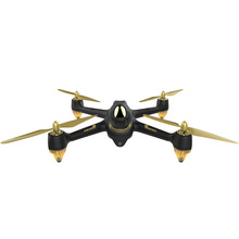 Hubsan X4 H501S X4 Brushless FPV font b RC b font Quadcopter Drone BNF Aircraft Body
